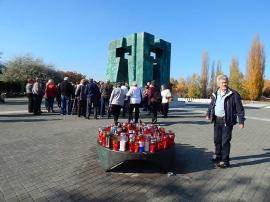 Suradnja, UIR Vukovar_44